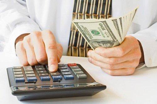 Контроль расходов