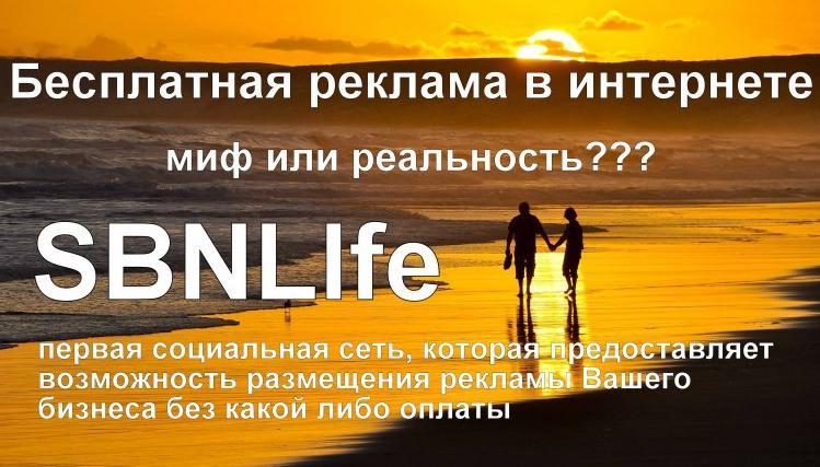 SBNLife